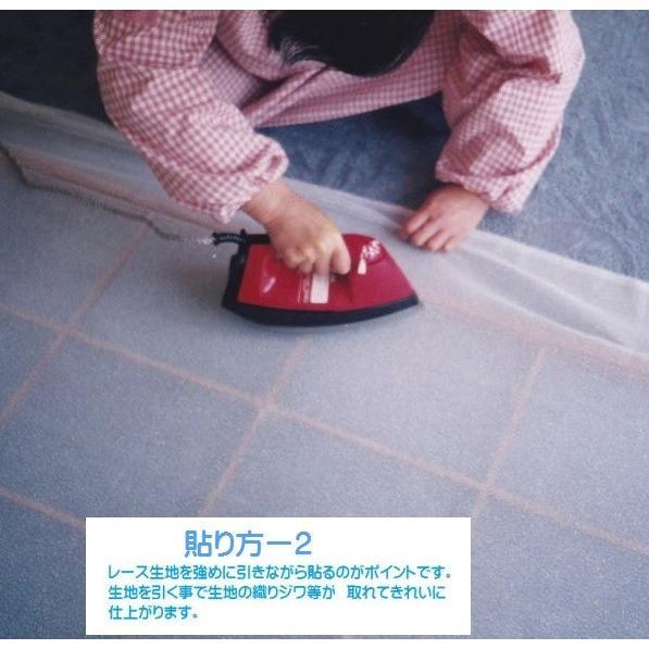 貼り方簡単・多機能ボーダー柄100cm(幅)×200cm(高さ)2枚入り レース生地面に抗菌処理して有ります akagilace-poster 07