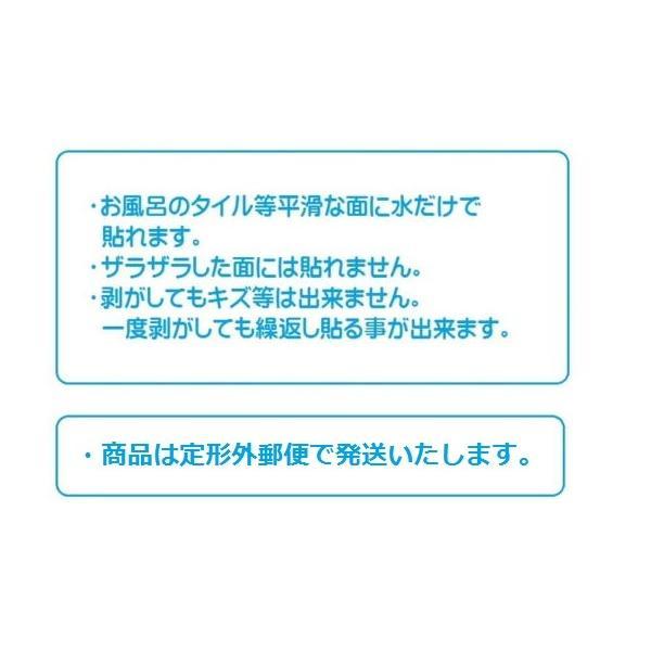 風呂ポスター 風景 富士山ー1|akagilace-poster|02