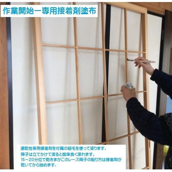 幅狭・4枚貼れるワイドサイズ  150cm(幅)×200cm(高さ)2枚入り(幅)70cm×200cm(高さ)障子4枚貼れます  akagilace-poster 05