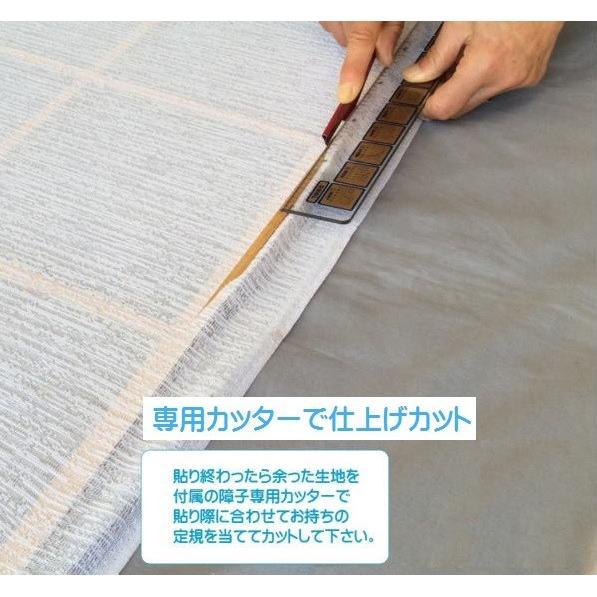 幅狭・4枚貼れるワイドサイズ  150cm(幅)×200cm(高さ)2枚入り(幅)70cm×200cm(高さ)障子4枚貼れます  akagilace-poster 08
