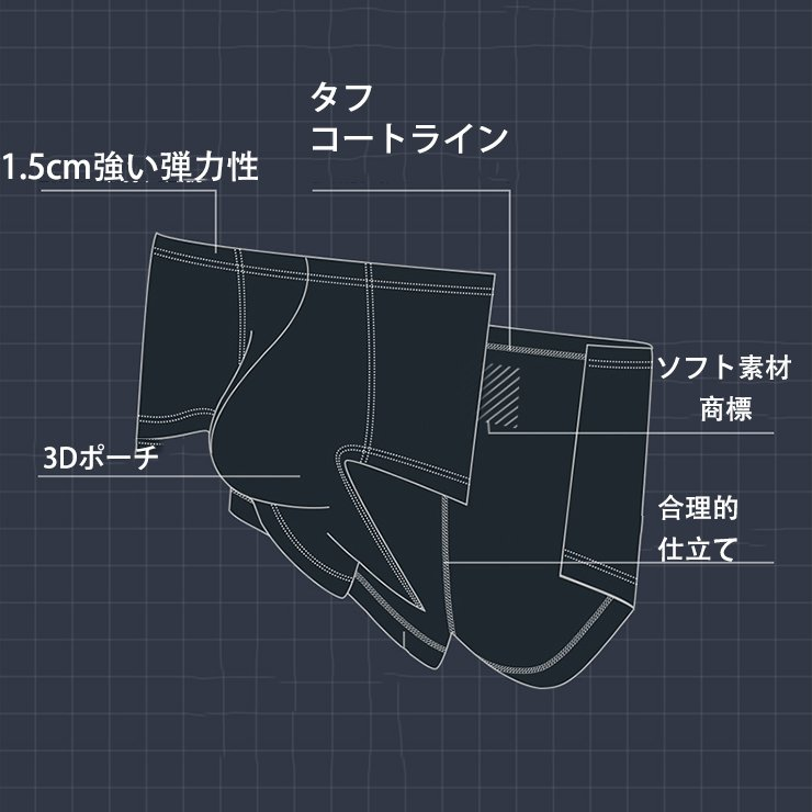 LOOK SEE/ルック スィー  男性下着 ローライズ ボクサーパンツ ソフト素材 メンズ インナー タイトフィット ファッション N6126|akahimensfashion|02