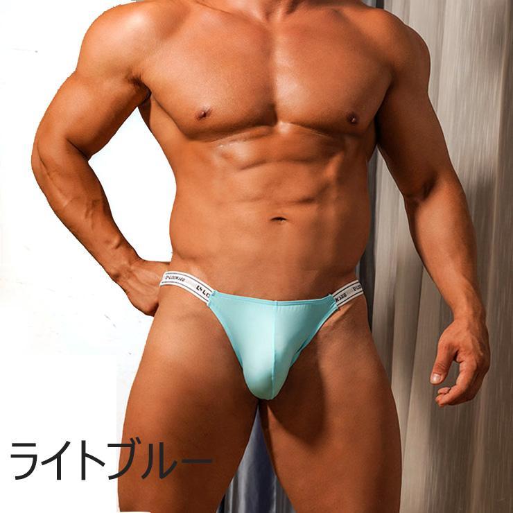 【人気商品】LOOK SEE/ルック スィー メンズショーツ ブリーフ 男性下着 メンズ インナー セクシー ファッション ビキニ ZN6117|akahimensfashion|07