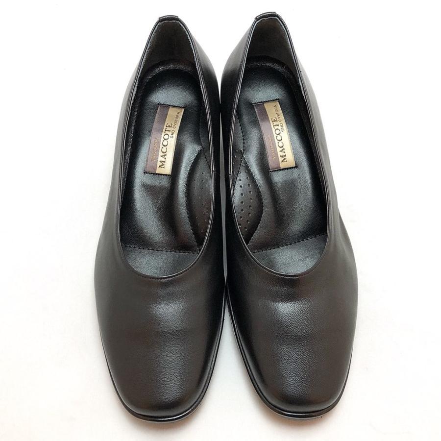 フォーマルパンプス はっ水 レイン対応 4E 冠婚葬祭 就活 入学式 卒業式 オフィス パンプス 靴 89bl801|akai-kutsu|04