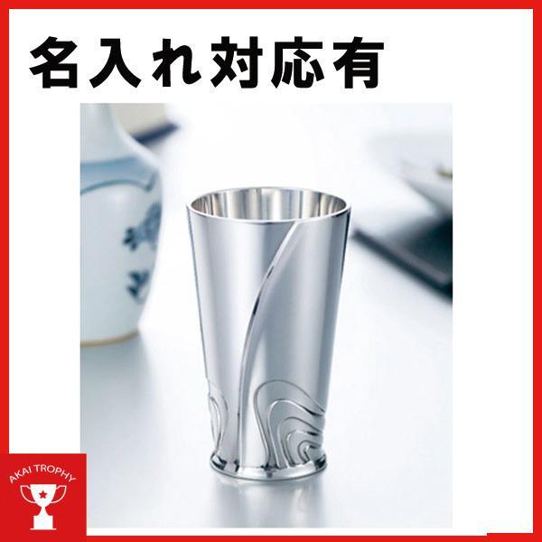錫製品346-7