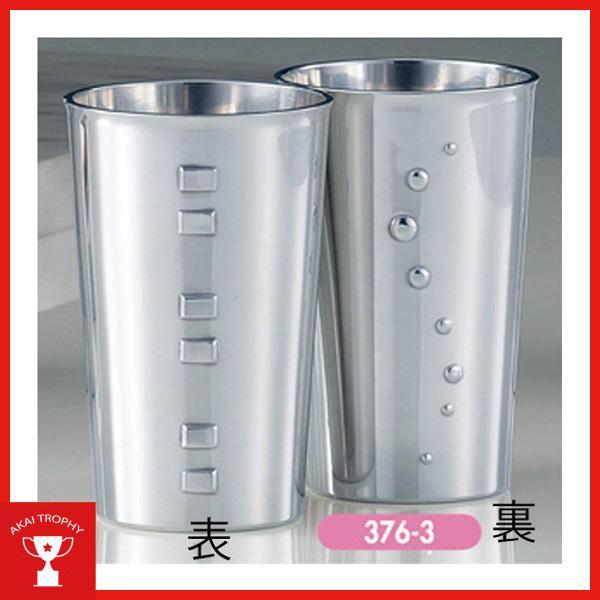 錫製品376-3