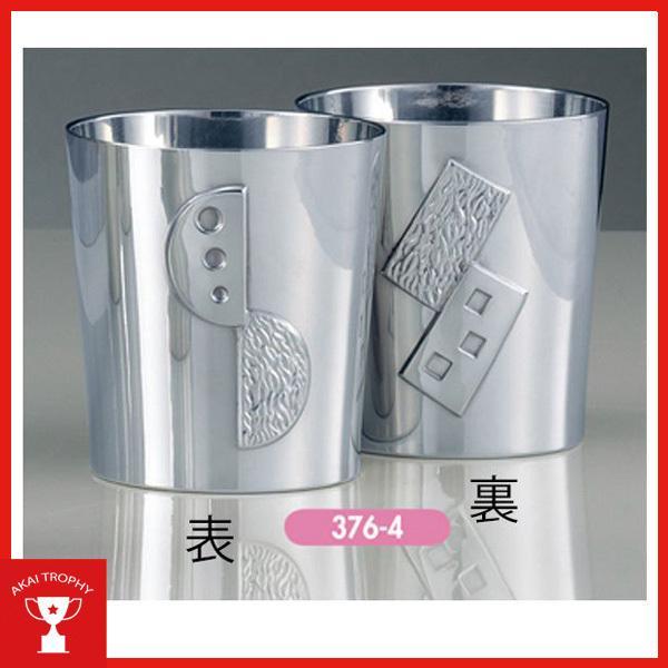 錫製品376-4