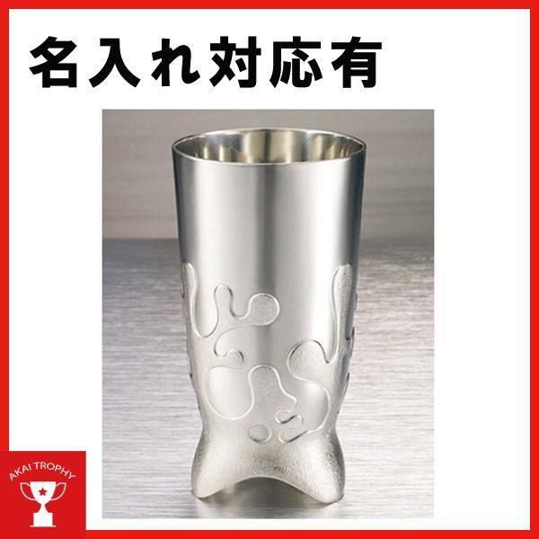 錫製品376-5