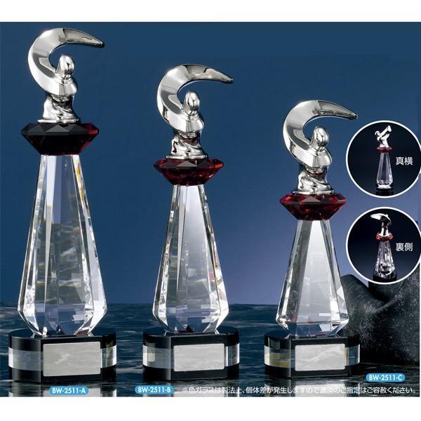 ゴルフ用クリスタル BW2511C:ゴルフコンペの記念品、景品には、ガラス製の高級なゴルフ用のクリスタルトロフィー
