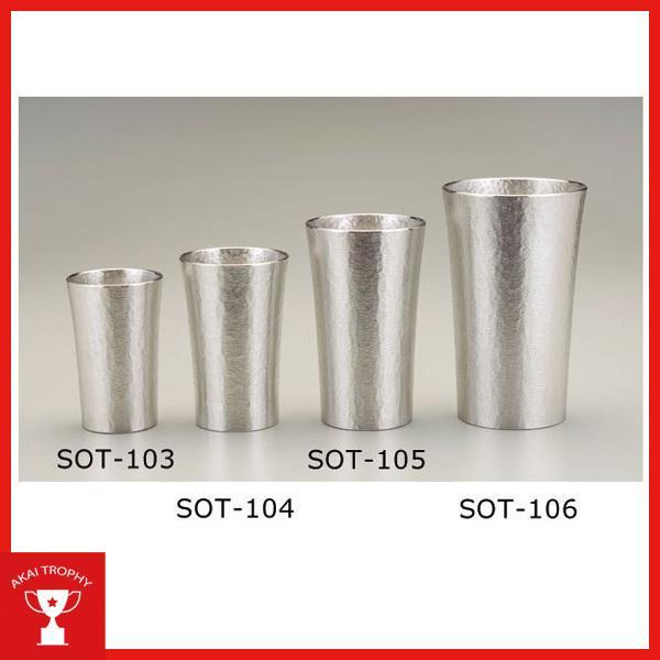 錫製品sot103-1