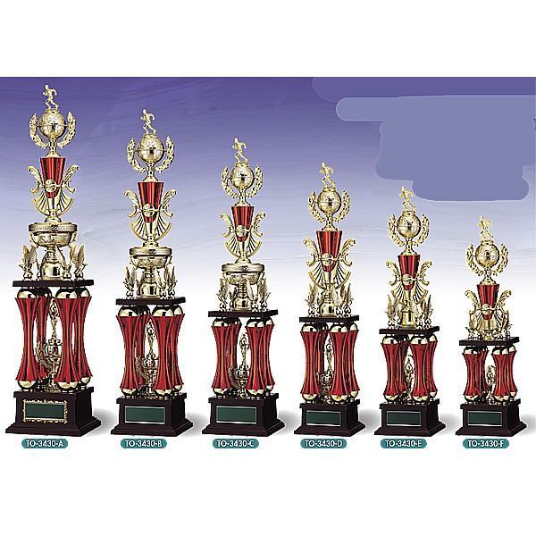 トロフィー、優勝カップ 文字彫刻無料 4本柱トロフィー TO3430D