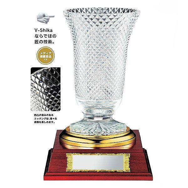 高級優勝カップ VC1001E:ペナントを付けて持ち回りに使用できる豪華な高級優勝カップ