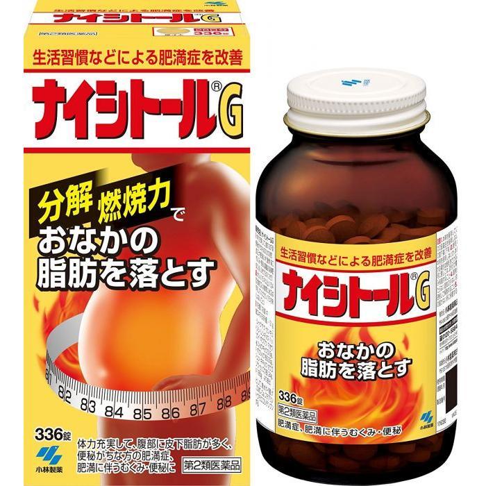 15%OFF 商舗 ラッピング無料 第2類医薬品 ナイシトールGa 336錠 ナイシトール
