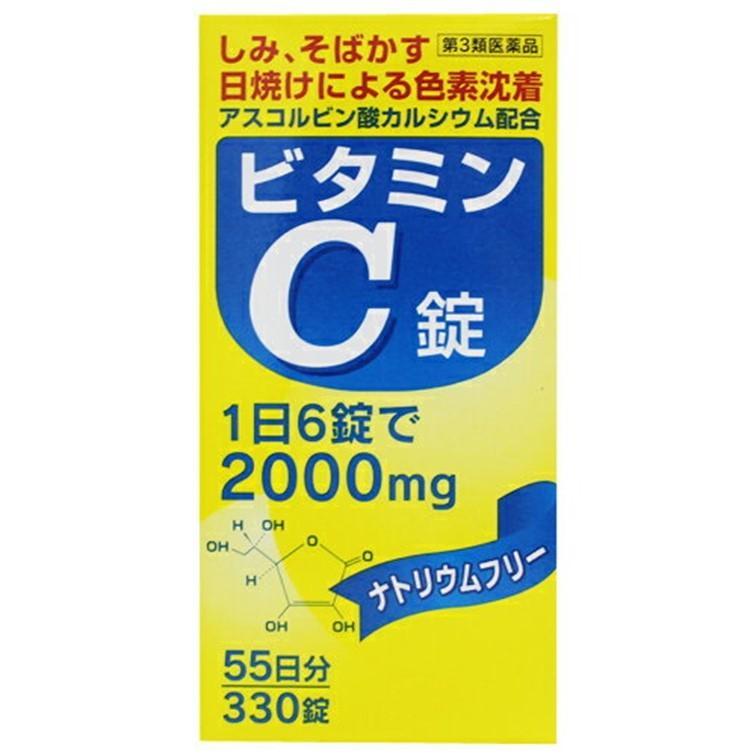 低価格化 第3類医薬品 ビタミンC錠オール まとめ買い特価 330錠 55日分 シミ対策 そばかす ビタミン剤