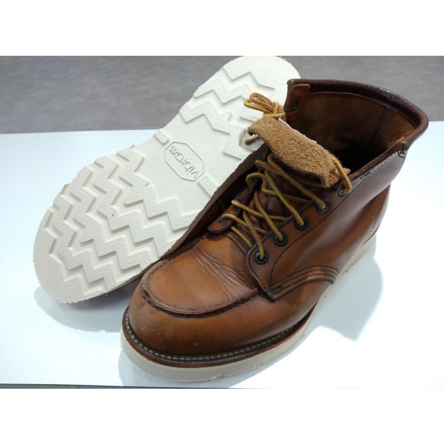 vibramソール4014白 張り替え靴修理|akakutsu