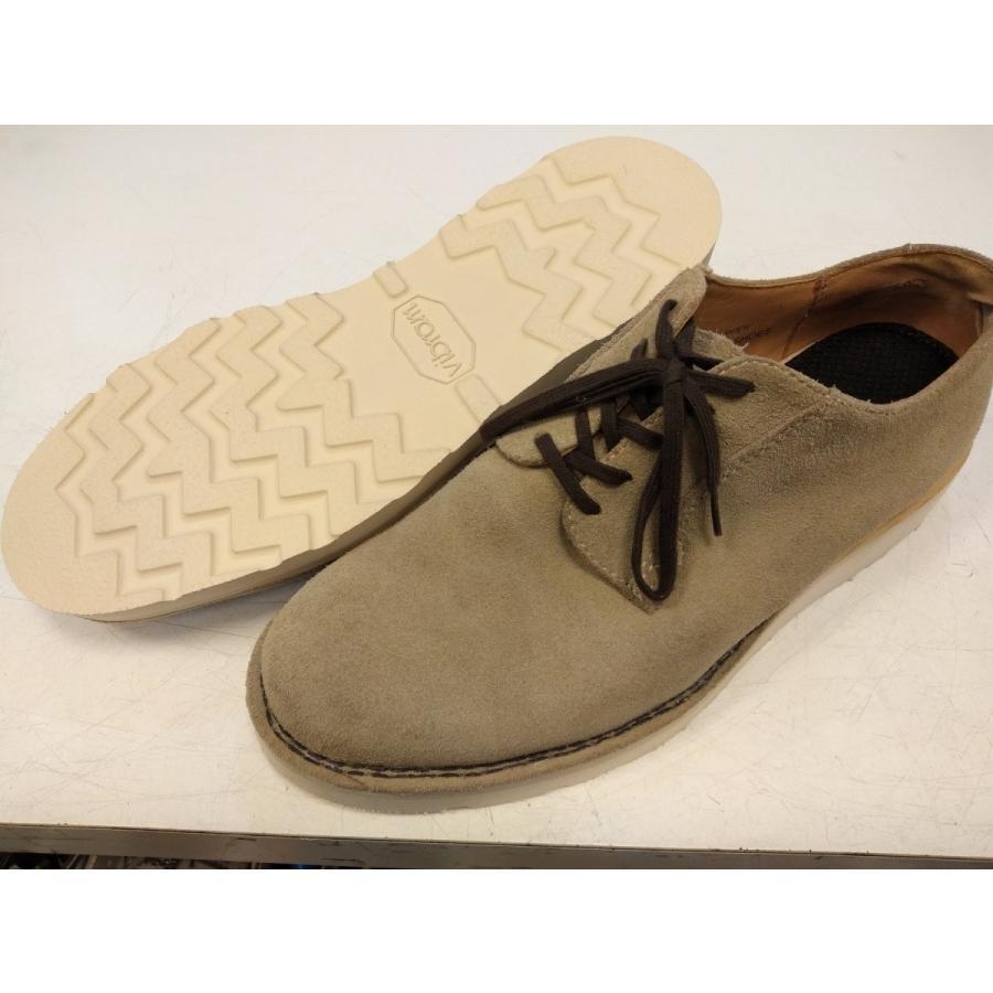 vibramソール4014白 張り替え靴修理|akakutsu|07