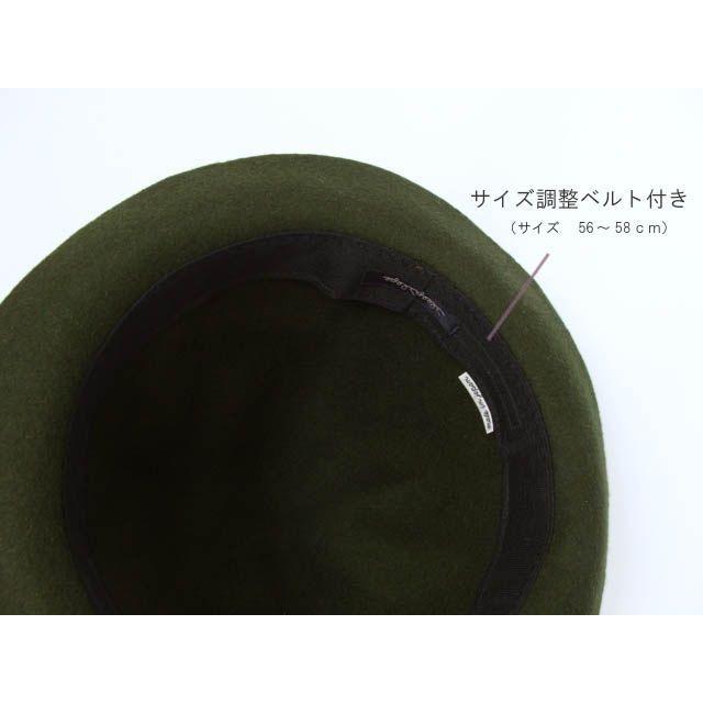 SleepSlope マウンテン フェルトハット 日本製|akamonbrother-rsgear|04