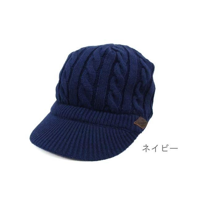 Sleep slope 革タグ ニットキャップ akamonbrother-rsgear 02