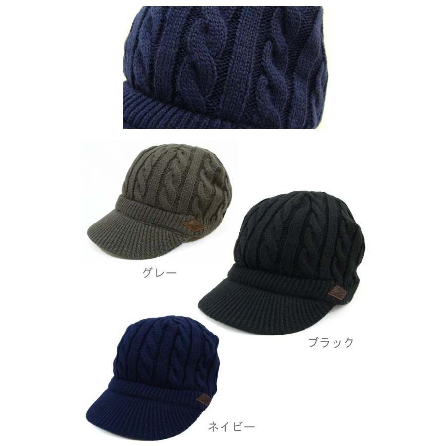 Sleep slope 革タグ ニットキャップ akamonbrother-rsgear 04