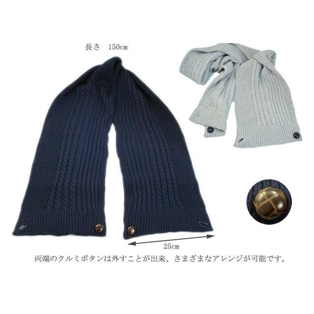 Sleep slope ケーブルマヌード akamonbrother-rsgear 03