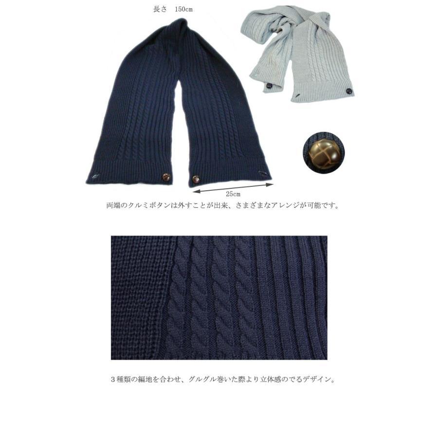 Sleep slope ケーブルマヌード akamonbrother-rsgear 04