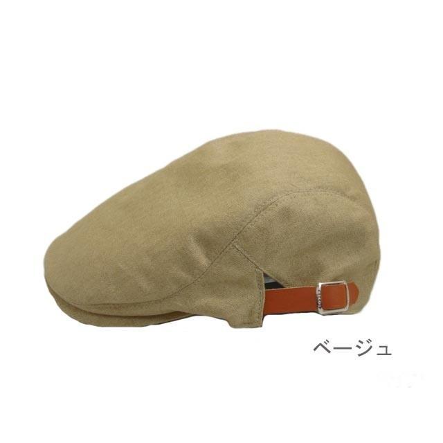 Sleep slope スマートシルエットハンチングサイドベルト|akamonbrother-rsgear