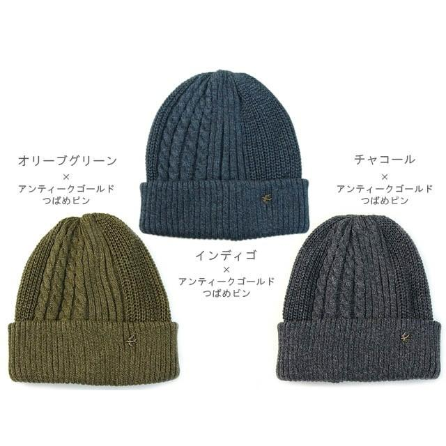 Sleep slope 3種の柄ニット帽|akamonbrother-rsgear|02