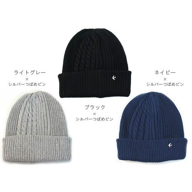 Sleep slope 3種の柄ニット帽|akamonbrother-rsgear|03