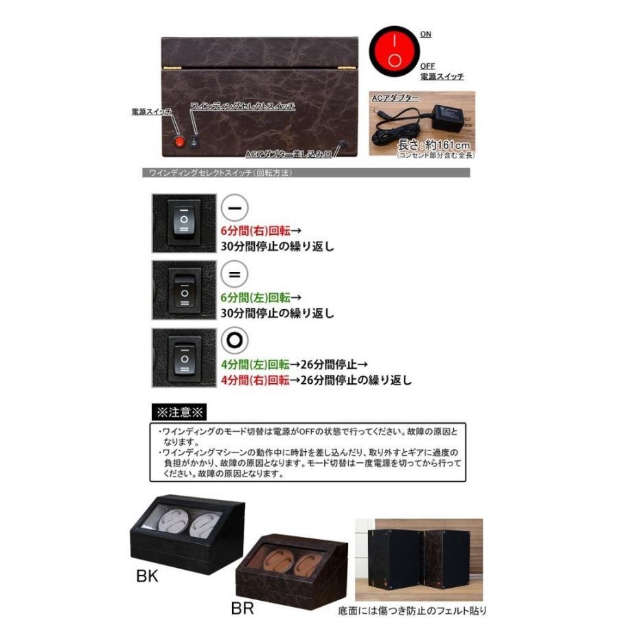 時計収納ワインディングマシーン4本巻 ブラック/ブラウン    送料込み     OY-04 akane-mart 09
