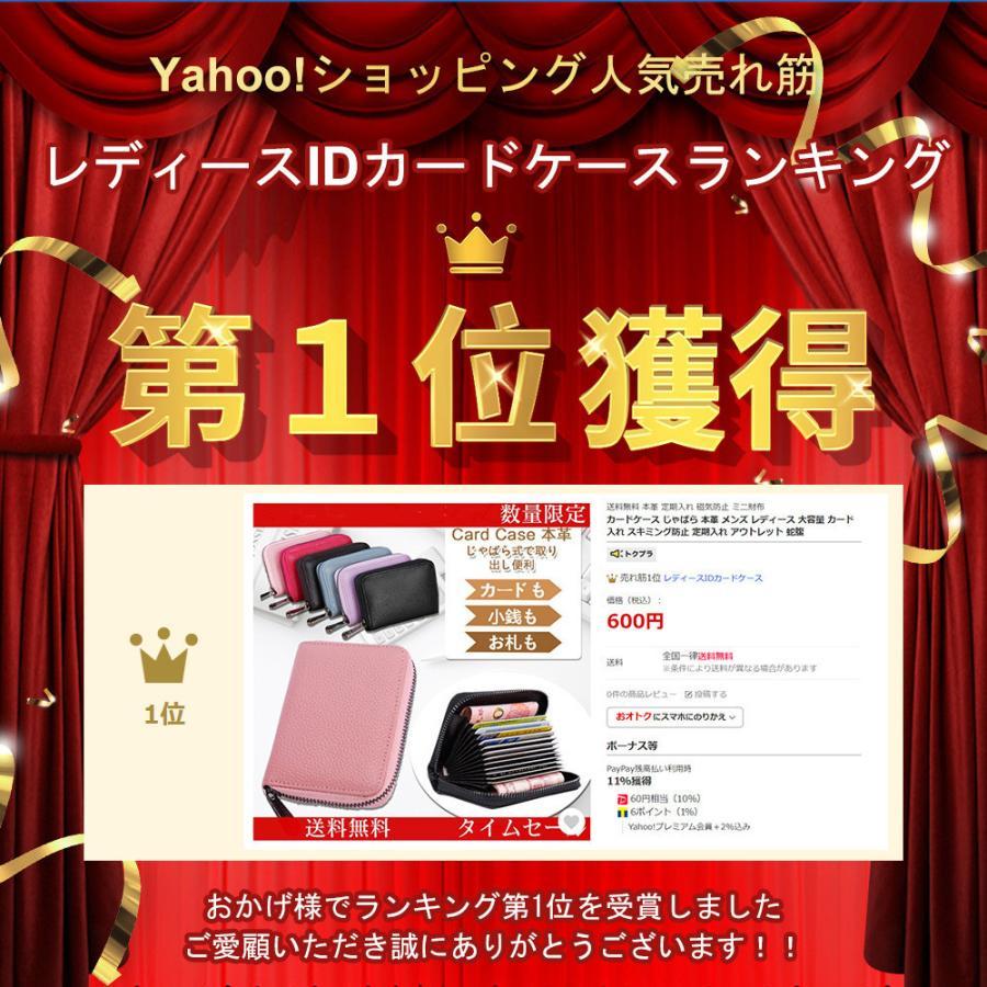 カードケース じゃばら 本革 メンズ レディース 大容量 カード入れ スキミング防止 定期入れ アウトレット 蛇腹 akane-store 02