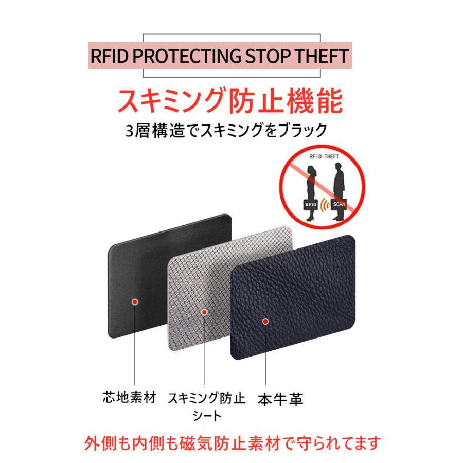 カードケース じゃばら 本革 メンズ レディース 大容量 カード入れ スキミング防止 定期入れ アウトレット 蛇腹 akane-store 03
