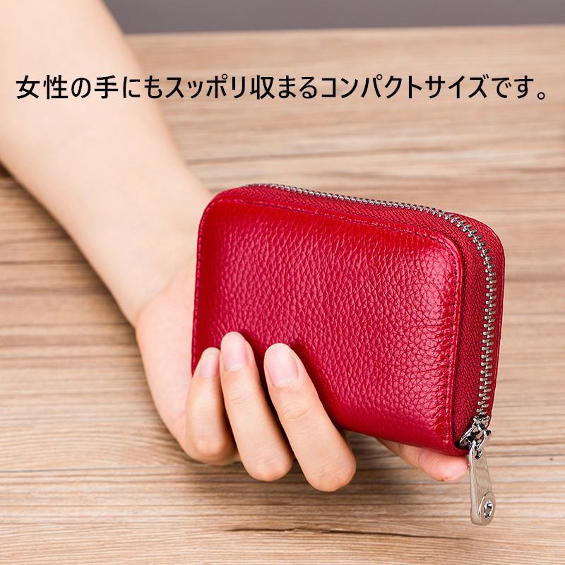 カードケース じゃばら 本革 メンズ レディース 大容量 カード入れ スキミング防止 定期入れ アウトレット 蛇腹 akane-store 04