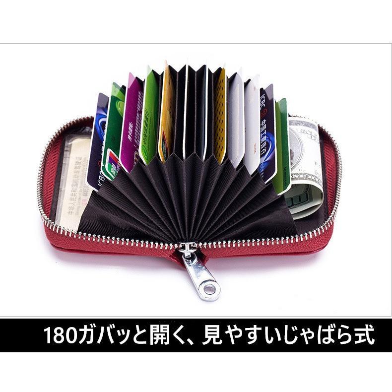 カードケース じゃばら 本革 メンズ レディース 大容量 カード入れ スキミング防止 定期入れ アウトレット 蛇腹 akane-store 06