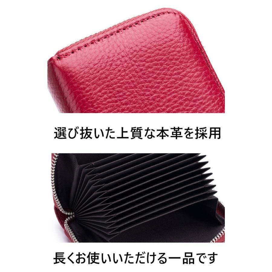 カードケース じゃばら 本革 メンズ レディース 大容量 カード入れ スキミング防止 定期入れ アウトレット 蛇腹 akane-store 09