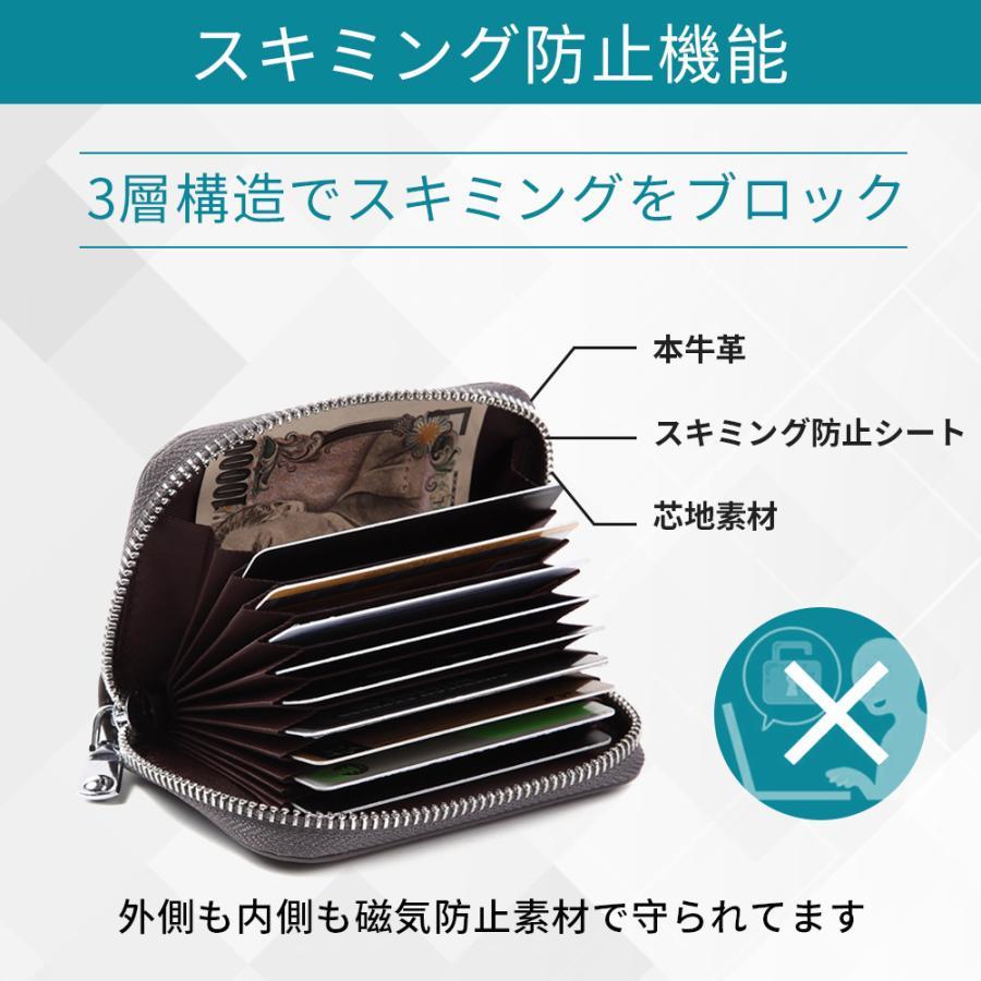 カードケース じゃばら 本革 メンズ レディース 大容量 カード入れ スキミング防止 定期入れ アウトレット 蛇腹|akane-store|03