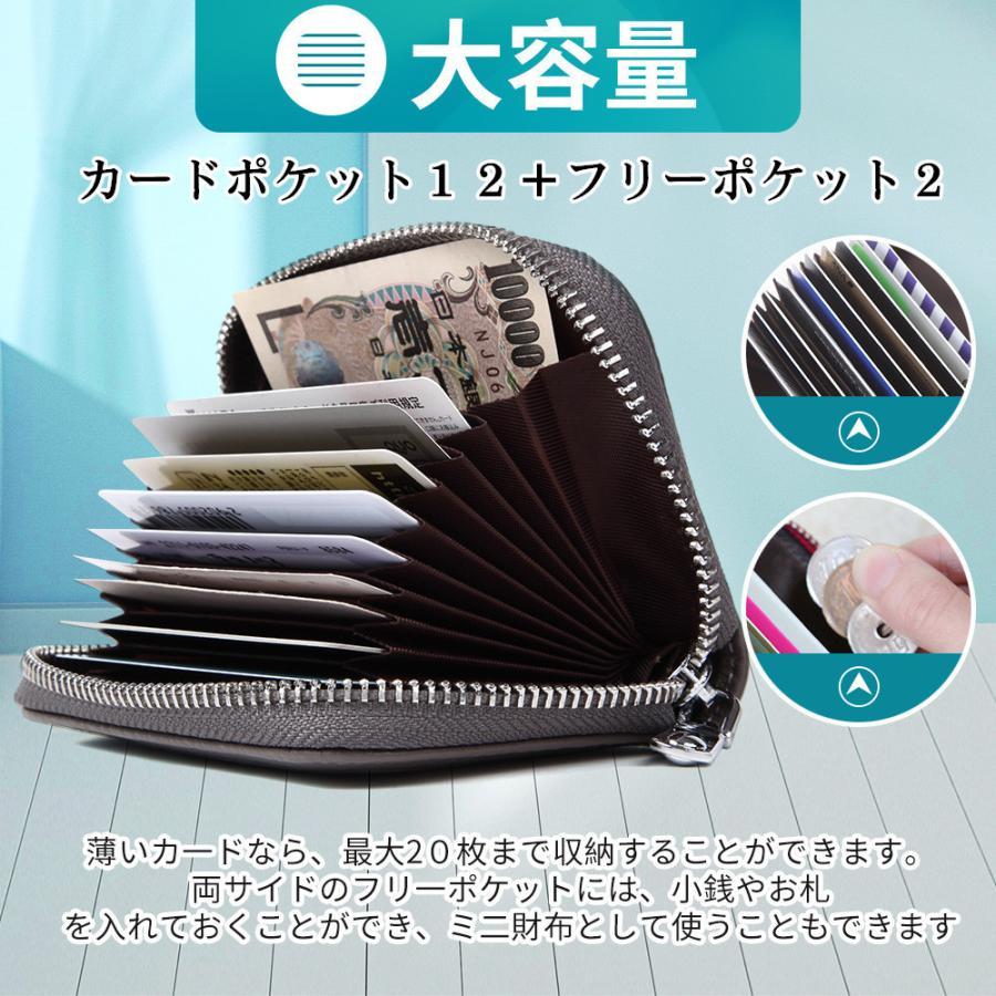 カードケース じゃばら 本革 メンズ レディース 大容量 カード入れ スキミング防止 定期入れ アウトレット 蛇腹|akane-store|05