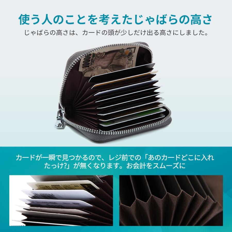 カードケース じゃばら 本革 メンズ レディース 大容量 カード入れ スキミング防止 定期入れ アウトレット 蛇腹|akane-store|06