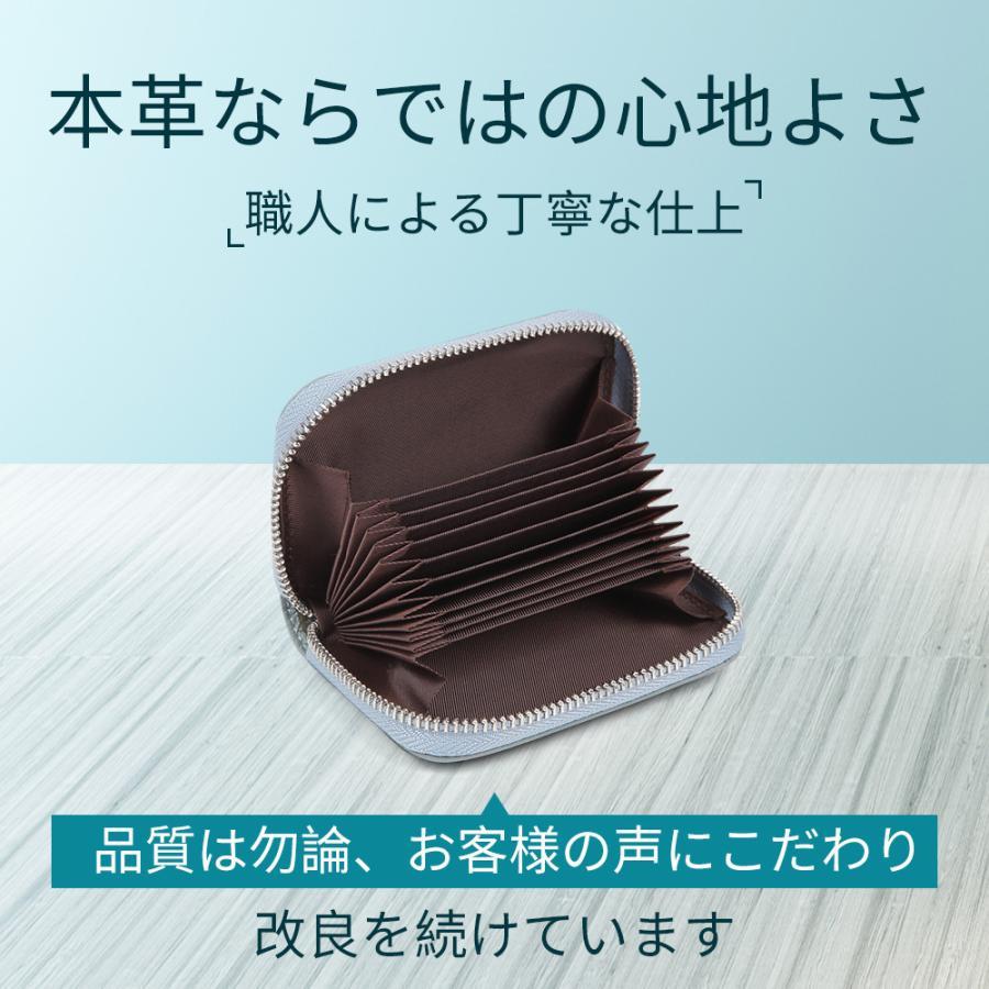 カードケース じゃばら 本革 メンズ レディース 大容量 カード入れ スキミング防止 定期入れ アウトレット 蛇腹|akane-store|07