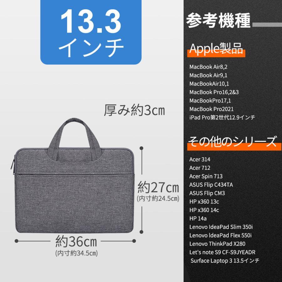 ノートパソコンケース 13.3 14 15.6 インチ おしゃれ 防水 PCケース 2way インナーバッグ MacBook|akane-store|11