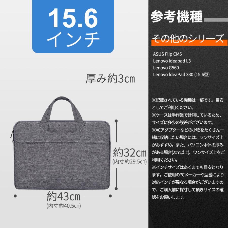 ノートパソコンケース 13.3 14 15.6 インチ おしゃれ 防水 PCケース 2way インナーバッグ MacBook|akane-store|12