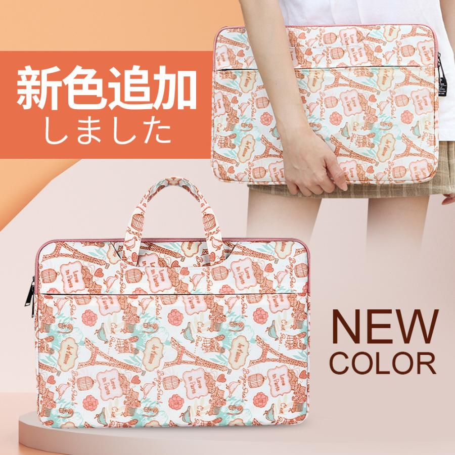 ノートパソコンケース 13.3 14 15.6 インチ おしゃれ 防水 PCケース 2way インナーバッグ MacBook|akane-store|14