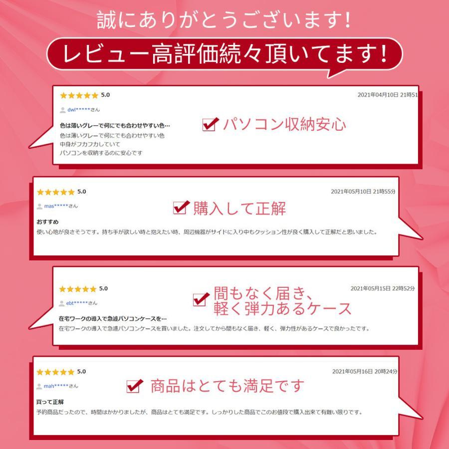 ノートパソコンケース 13.3 14 15.6 インチ おしゃれ 防水 PCケース 2way インナーバッグ MacBook|akane-store|02