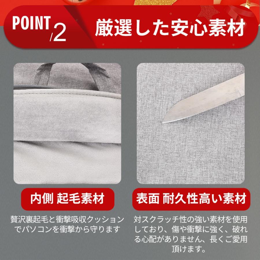 ノートパソコンケース 13.3 14 15.6 インチ おしゃれ 防水 PCケース 2way インナーバッグ MacBook|akane-store|04