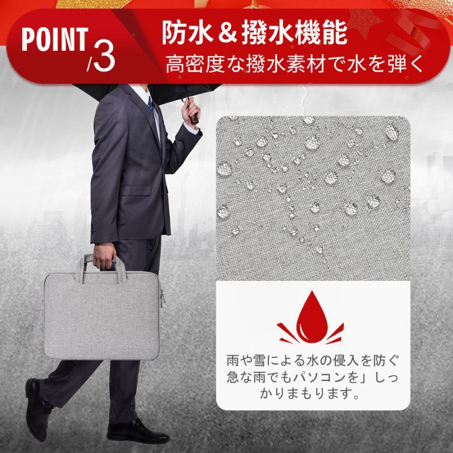 ノートパソコンケース 13.3 14 15.6 インチ おしゃれ 防水 PCケース 2way インナーバッグ MacBook|akane-store|05