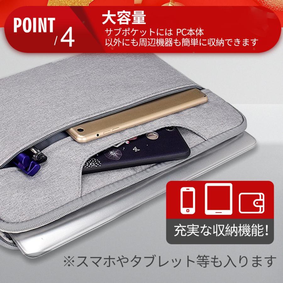 ノートパソコンケース 13.3 14 15.6 インチ おしゃれ 防水 PCケース 2way インナーバッグ MacBook|akane-store|06