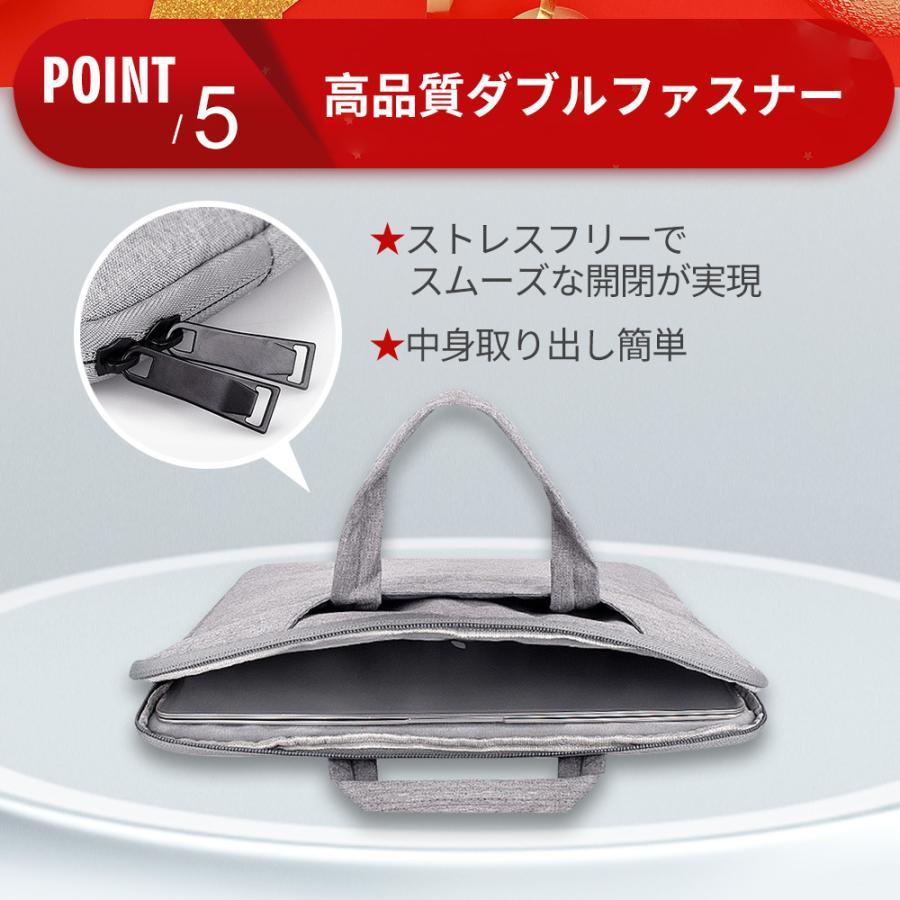 ノートパソコンケース 13.3 14 15.6 インチ おしゃれ 防水 PCケース 2way インナーバッグ MacBook|akane-store|07