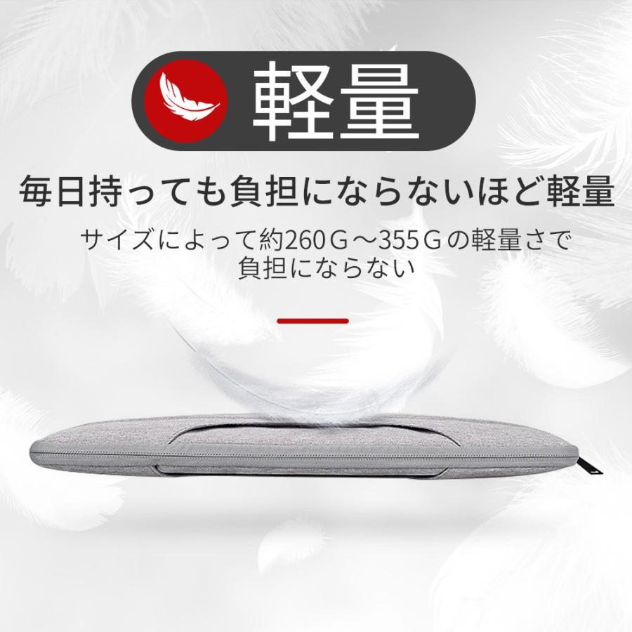 ノートパソコンケース 13.3 14 15.6 インチ おしゃれ 防水 PCケース 2way インナーバッグ MacBook|akane-store|08
