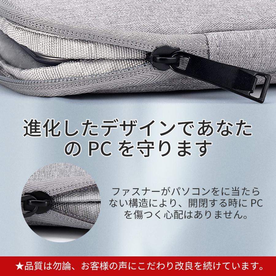ノートパソコンケース 13.3 14 15.6 インチ おしゃれ 防水 PCケース 2way インナーバッグ MacBook|akane-store|09