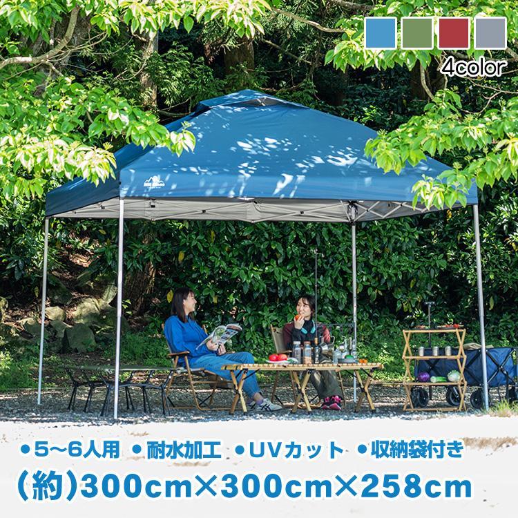 タープテント 3m×3m ワンタッチ 収納袋 キャンプ用品 メイルオーダー おしゃれ アウトドア用品 ad022 公式ストア キャンプ o-5