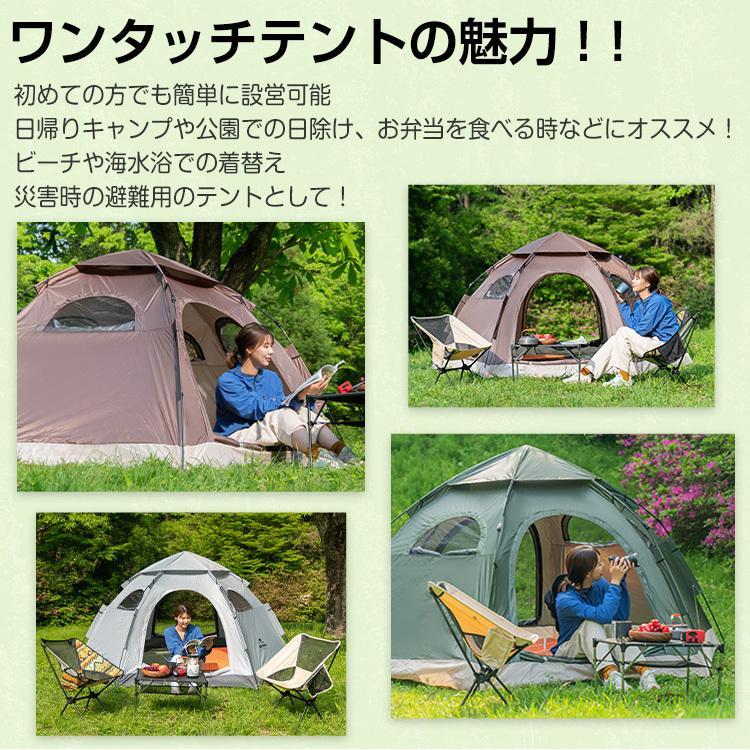 テント 5人用 4人用 キャンプ ドーム 簡単設営 ワンタッチテント 大型 ...