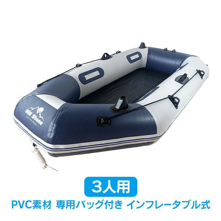 男女兼用 ボート プレジャー フィッシング ゴム 3人乗り 竿立て バス釣り オール インフレータブル ad270 5%OFF 船外機 クッション 湖 海 川 湖畔 週特 キャリーバッグ